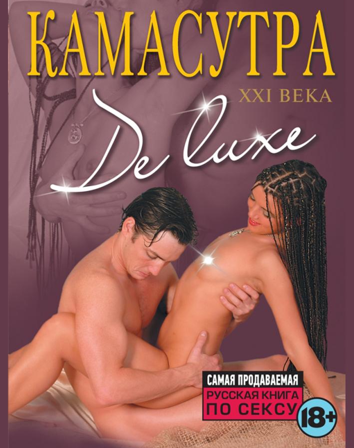 devushki-zhelayushie-seksa
