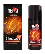 Лубрикант STIMULOVE LIGHT