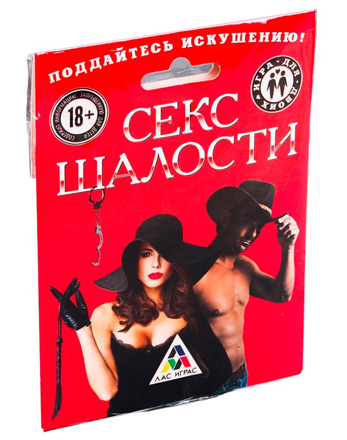 эротические игры утреннее искушение