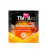 Лубрикант STIMULOVE LIGHT 4г